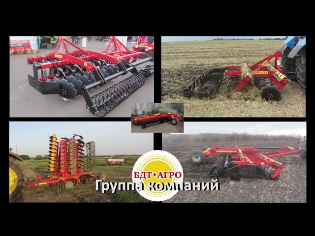 Группа компаний БДТ•АГРО разрабатывает и производит более 300 моделей почвообрабатывающей техники