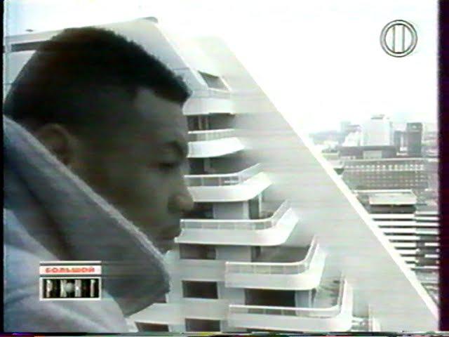 БОЛЬШОЙ РИНГ-Майк Тайсон(Вл.Гендлин ст)1995 год/MIKE TYSON DOCUMENTARY