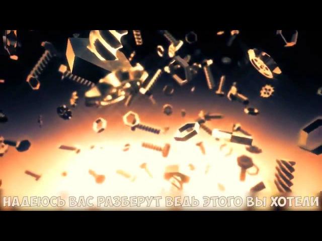 FNAF 3 Песня [НАДЕЮСЬ ВАС СОЖРЕТ ПЛАМЯ] озвучка windy31