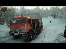 Дальнобойщики Севера. Дороги крайнего севера Зимник КАМАЗ берёт подъем KAMAZ takes slippery slope