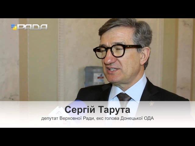 Тарута закликав президента підтримати створення порто - франко в Одеському регіоні