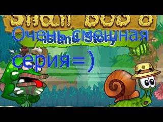 Мультик ИГРА для детей Приключения Улитки Боба в джунглях СМЕШНАЯ СЕРИЯ)) Snail Bob (4 серия)