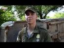 Я с 16 лет на передовой - Старший разведчик-снайпер ДНР