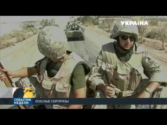 Новое украинское оружие разваливается после первых выстрелов