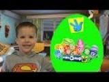 КЭТИ и МАКС Огромное яйцо с сюрпризом Игрушки Katy Giant surprise egg toys Катя