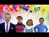 ДЕНЬ РОЖДЕНИЯ КЭТИ  Воздушные шарики Katy and  Max Balloons Катя