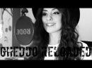 Eko Fresh ft. Sido - Gheddo Reloaded  Cover