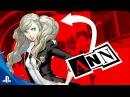 Persona 5 - Ann Trailer   PS4, PS3