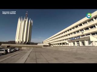 Сделано в СССР. Мода на космос (2016) HD