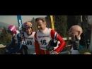 Эдди «Орел» 2016 дублированный международный трейлер