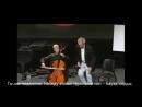 Benjamin Zander understanding classics Бенжамин Зандер как понимать классическую музыку