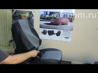 Установка авточехлов на сидения автомобиля Ford Kuga II