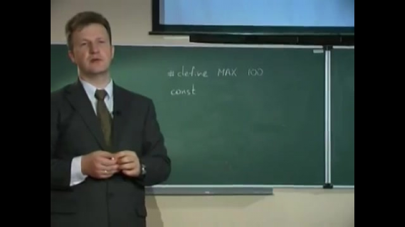 ООП на C (лекция 1)-e1g_Z51-zRQ