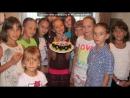 «Днюха 10 лет» под музыку Бандерос - Про красивою жизнь. Picrolla