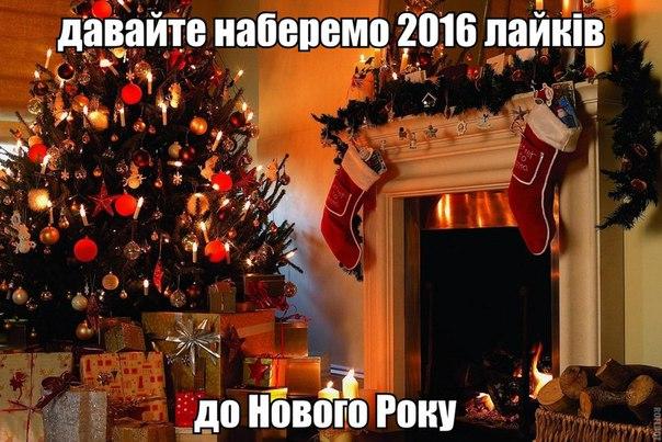 поздравления с праздниками