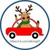 Подслушано за рулём Иваново   Клуб автолюбителей