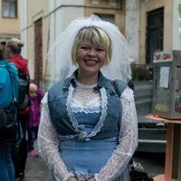 Лина Касяник