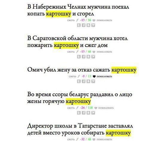 https://pp.vk.me/c631217/v631217414/2bda9/04RQaiM5zlc.jpg