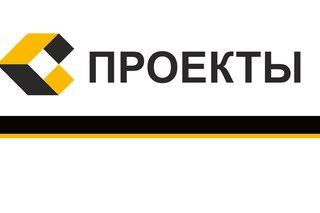 Вакансии главновосибирскстрой официальный сайт