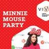 Английский язык с Minnie Mouse в Тольятти