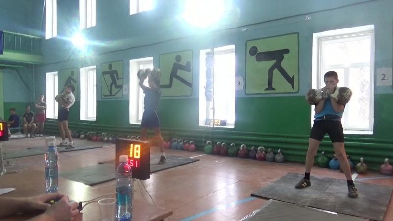 Бородынкин Никита, толчок по ДЦ 14кг, 31 подъём