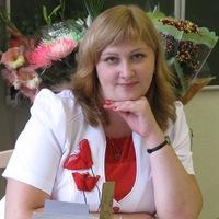 Татьяна Ермачкова