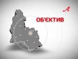 Газифікація села Залізняк