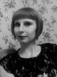 Юлия Суевалова