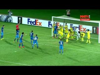 Футбол. Лига Европы. Группа D. 1-й тур. Маккаби - Зенит 3:2 84' Маурисио
