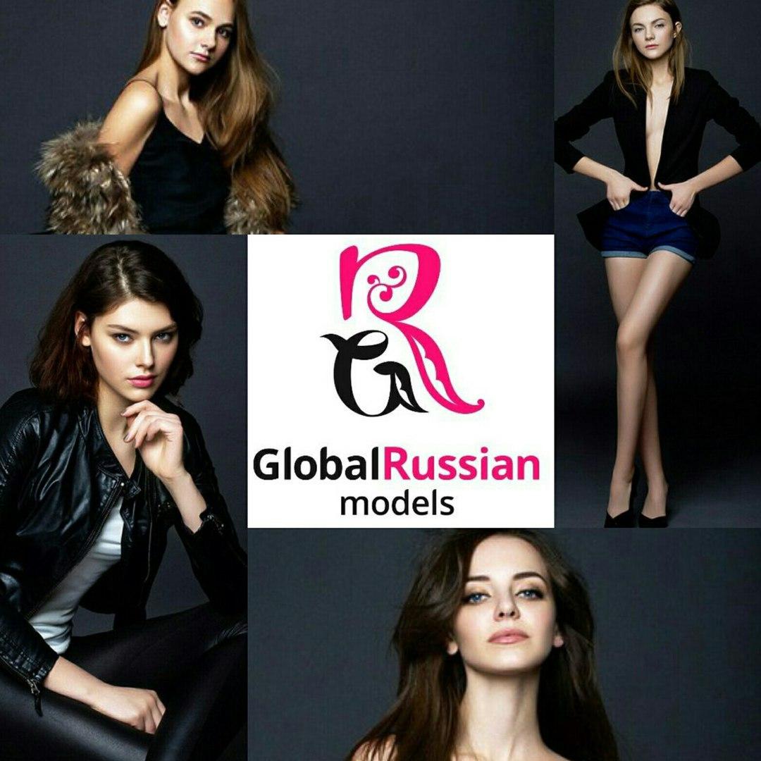 Афиша Школа моделей GlobalRussianModels