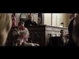Только правда (2016) - трейлер