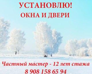 Доска объявлений г бор нижегородской области доска объявлений комбикормовоз