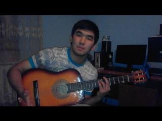 💓🌹Кыз бала гул на гитаре Нурсултан Жумабаев(Тілек)