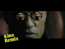 300 спартанцев фильм 2006 kino remix Матрица 1999 The Matrix