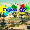"""Строительная компания """"Город 37"""""""