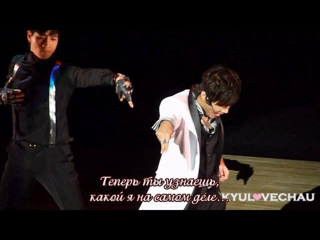 {RUS SUB} Kim Kyu Jong - No More Yes (Live2).avi