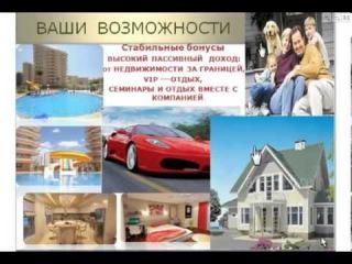 Презентация От первого лица Любовь Краснощёк 03 10 2013