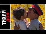 Тихий Дон 2015 трейлер сериала