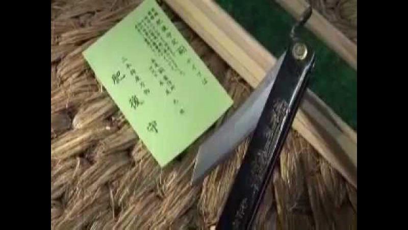 Higonokami by Motosuke Nagao
