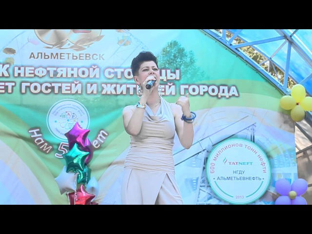 Диляра Умарова Так же как все А студио cover