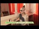 Видеорепортаж о концерте Наргиз Закировой в Кирове 21.04.2014