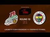 Highlights: Lokomotiv Kuban Krasnodar-Fenerbahce Istanbul