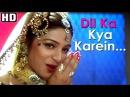 Dil Ka Kya Karein Saaheb Jeet Songs HD Tabu Sunny Deol Kavita Krishnamurthy