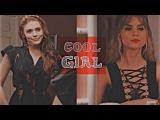 Queen B's  Cool Girl
