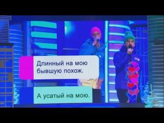 КВН ДАЛС - 2015 Высшая лига Финал Музыкалка
