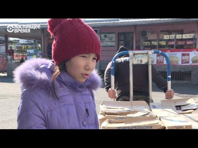 13-летняя девочка кормит всю семью 13-ktnyzz ltdjxrf rjhvbn dc. ctvm.