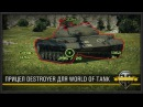 World Of Tanks: Прицел Destroyer - Sight Destroyer