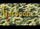 World of Tanks: Прицел Harpoon - Harpoon Sight