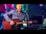 Олег Скрипка - Весна (Unplugged)