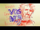 VOSMOY - Loveshit (acoustic cover by Ninchan)